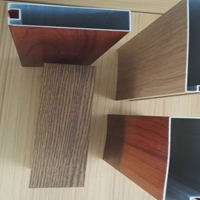 6063定制型材方管 方管生产