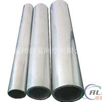 无缝铝管,大口径铝管