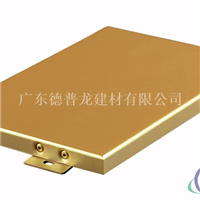 氟碳铝单板价格 氟碳喷涂铝单板