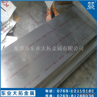 光亮6063铝板 6063氧化铝板