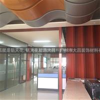 厂家直销铝单板幕墙冲孔板弧形冲孔铝单板