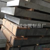 报价5154耐腐蚀进口铝板