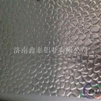 橘皮纹 花纹铝板  铝卷 压花铝卷