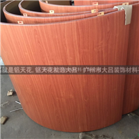 木纹铝板幕墙可定制天花吊顶价格优惠
