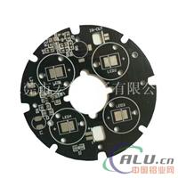 IC控制器专用铝基板