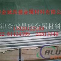 6061超厚铝板杭州2017铝板