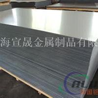 A7050铝板性能
