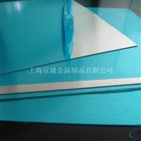 A7075铝板贴膜切割7075t6铝板