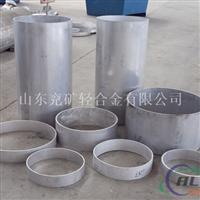 6082铝合金挤压管材现货