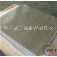 5A06铝板和普通铝板的区别