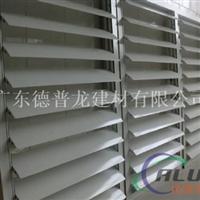 供应建筑外墙装饰遮阳铝合金百叶窗