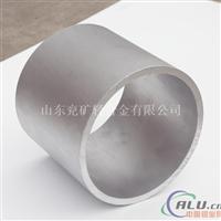 5052-H112铝合金挤压管材现货