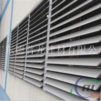 单层防雨铝合金百叶窗(90、60、50系列)