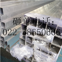 唐山【6063-T5铝方管】现货30603mm