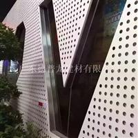 造型铝单板-广东幕墙冲孔铝单板厂家