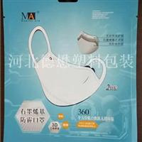 防护镀铝自封口罩包装袋生产厂家