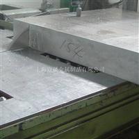 5A02铝板船级铝板