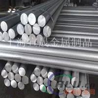 5A05铝板的特点有哪些