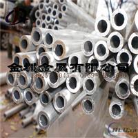 加工各种工艺铝管 阳极氧化喷砂铝管