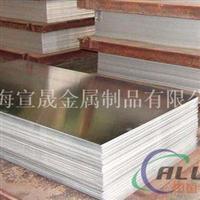 2a12铝板铝合金价格
