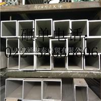葫芦岛【6061铝合金矩形管】厂家70704mm