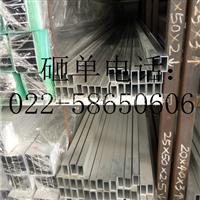 许昌【6061-T6铝方通】规格25253mm