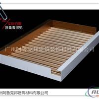 鋁瓦楞板(金屬天花吊頂)