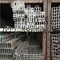 成都【6061-T6铝合金方管】规格80801.5mm