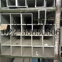 滨州【6061矩形管】厂家40402.5mm