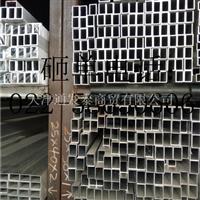 泰兴【6063-T5铝合金矩形管】厂家1002006mm