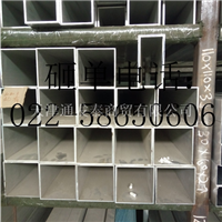 泸州【6061-T6铝方管】规格1001008mm