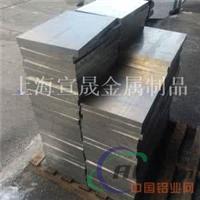 AlCuSiMg铝板