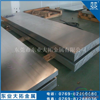 7A03高强度铝板 7A03铝板规格