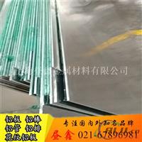 5056铝板材质