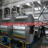 0.7mm1050保温铝卷每公斤价格