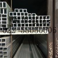 临沂【6063-T5铝合金矩形管】厂家30301.5mm