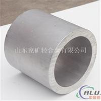 7075-T6铝合金挤压管材现货