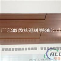 仿木纹铝单板吊顶-高低级安装木纹铝单板