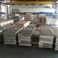 AlMgMn0.7铝板