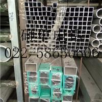 高邮【6063-T5铝合金方管】直径40804mm