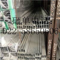 洛阳【6063铝方管】厂家60602mm