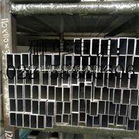 宣城【6061-T6铝合金矩形管】现货40503mm
