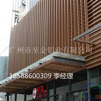 贵州装饰【外墙铝格栅】多少钱18588600309