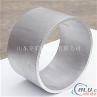 1060-H112铝合金挤压管材现货