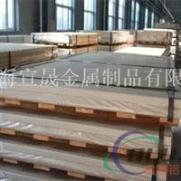 AlZnMgCu1.5铝板对应国内牌号