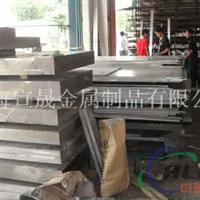 2017铝板A2017铝板