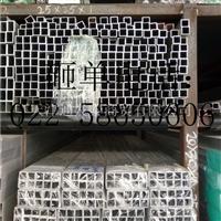 铜川【6061-T6铝合金矩形管】现货40605mm