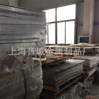 原装现货 5457耐腐蚀铝合金板批发