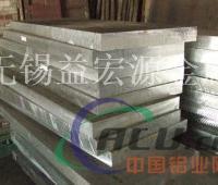 7mm压型铝板现货、一公斤单价