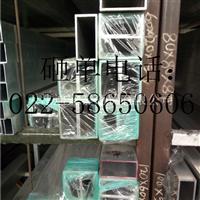 昆山【6063-T5铝方管】现货30302.5mm